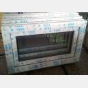 Plastové okno 80x50 bílé zvolene-provedeni leve 80/50os1b