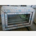 Plastové okno 80x50 zlatý dub zvolene-provedeni leve 80/50os1zd