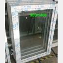 Plastové okno 90x140 bílé zvolene-provedeni leve 90/140os1b