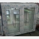 Plastové okno 120x120 bílé 120/120os2b