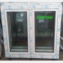 Plastové okno 120x130 bílé 120/130os2b