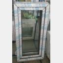 Plastové okno 60x120 zlatý dub zvolene-provedeni leve 60/120os1zd