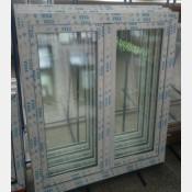 Plastové okno 100x120 bílé