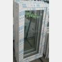 Plastové okno 60x120 bílé